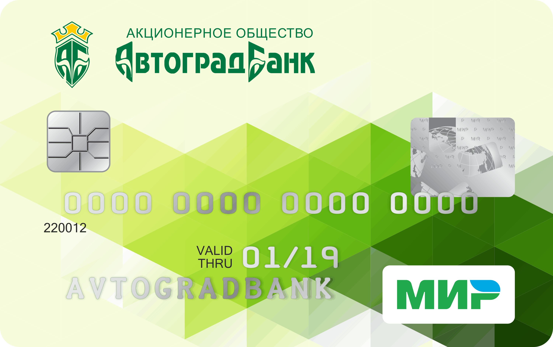 В набережных челнах кредит онлайн онлайн заявка на кредит рбк банк