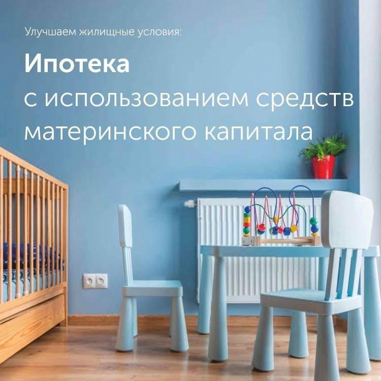 кредиты под материнский капитал без справок о доходахполучить онлайн кредит на карту без звонков банков