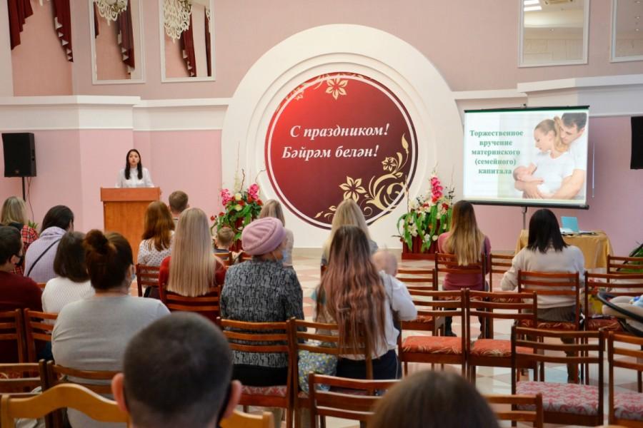 Автоградбанк принял участие во вручении сертификатов на материнский капитал в г. Набережные Челны