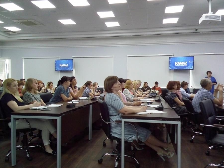 День финансовой грамотности на КамАЗе