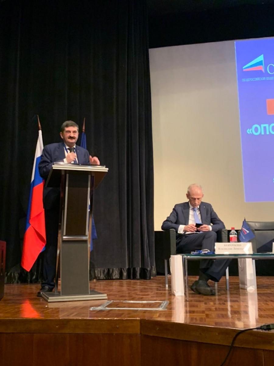 Павел Сигал принял участие в X внеочередном Съезде «ОПОРЫ РОССИИ»