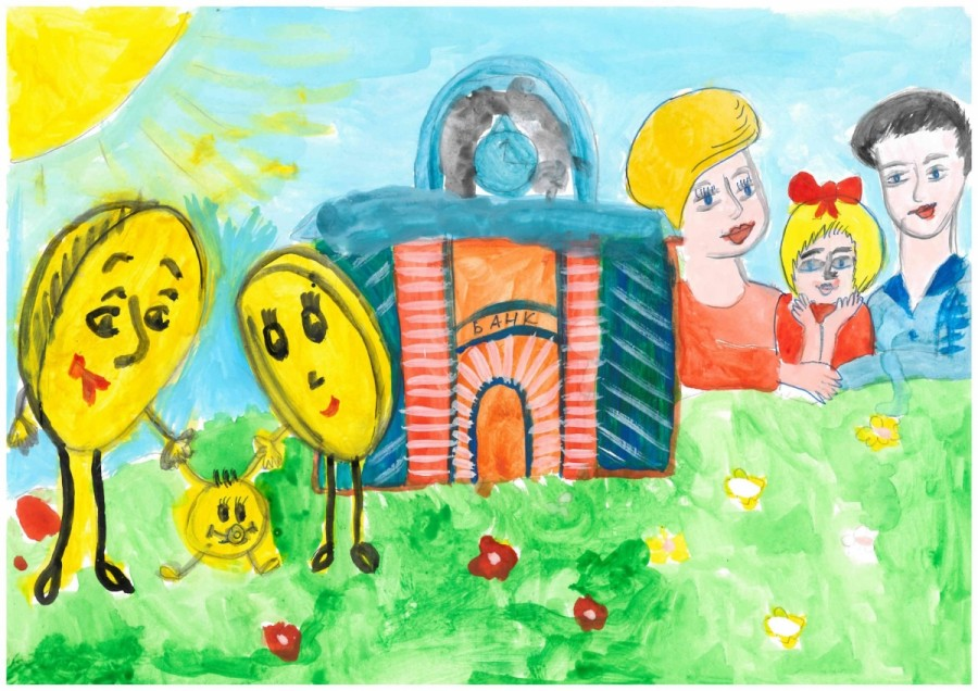 Автоградбанк объявляет конкурс детского рисунка